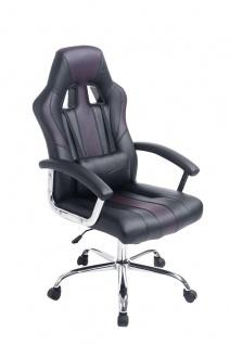 Bürostuhl CP604, Drehstuhl Bürosessel, Kunstleder braun