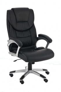 Bürostuhl CP227, Bürosessel Drehstuhl ~ schwarz