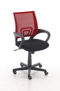 Bürostuhl CP112, Bürosessel Drehstuhl ~ rot