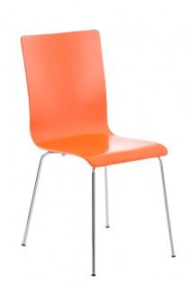 Besucherstuhl CP586, Konferenzstuhl stapelbar, 87x43x47cm ~ orange