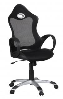 Bürostuhl A093, Drehstuhl Chefsessel, Textil schwarz
