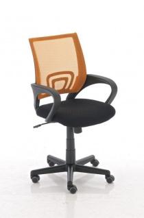 Bürostuhl CP112, Bürosessel Drehstuhl ~ gelb