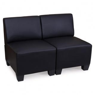 Modular 2-Sitzer Sofa Couch Lyon, Kunstleder ~ schwarz, ohne Armlehnen