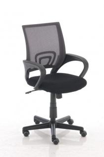 Bürostuhl CP112, Bürosessel Drehstuhl ~ grau