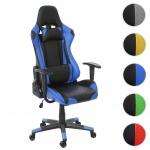 Bürostuhl HWC-D25, Schreibtischstuhl Gamingstuhl Chefsessel Bürosessel, 150kg belastbar Kunstleder