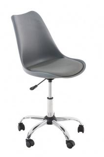 Bürostuhl CP612, Schreibtischstuhl Drehstuhl, Kunstleder