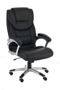 Bürostuhl CP227, Bürosessel Drehstuhl