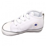 Converse Kinder Schuhe Chucks First Star Weiß 81229 Größe 20