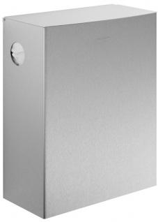 Wagner-EWAR Hygiene-Abfallbehälter mit Hygienebeutelspender 12l WP177-2 Edelstahl für Aufputzmontage