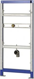 Franke Installationselement CMPX136 aus Stahl zur Wand- und Bodenmontage