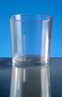 Universal Cup gefrostet 0, 2l SAN aus Kunststoff - Vorschau 3
