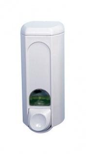 Marplast Seifenspender 0, 8L aus Kunststoff in versch. Farben zur Wandmontage - Vorschau 3