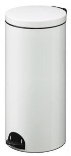 Rossignol Sanelia Treteimer 30L aus Stahl oder Edelstahl mit antibakteriellem Eimer