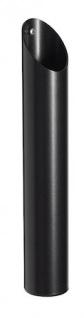 Rossignol First Röhrenförmiger Wandaschenbecher 0, 5 L aus Stahl