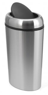Ovaler Swing Abfallbehälter 40 Liter