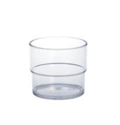 20er Set Allround Cup 0, 2l SAN glasklar aus Kunststoff