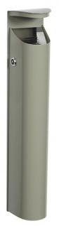 Rossignol Wandaschenbecher KOA 2, 5L aus korrosionsgeschutztem Stahl