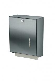 MediQo-line Großer abschließbarer Papierhandtuchspender aus Aluminium oder Edelstahl zur Wandmontage - Vorschau 3
