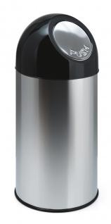 Abfallbehälter mit Druckdeckel und Inneneimer 40 Liter