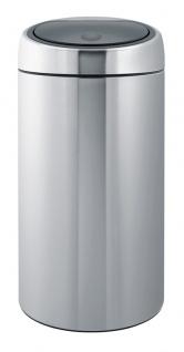 Twin Abfallbehälter 2 x 20 Liter, Brabantia