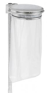 Rossignol Collecmur Müllsackhalterung 110L aus feuerverzinktem Stahl mit Deckel