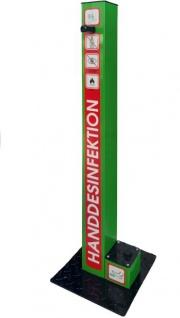 Desinfektionsstation Outdoor mit eigener Beschriftung und Farbe mit Fussbedienung und Auffangschale und 3, 5L Desinfektionsmittelbehälter