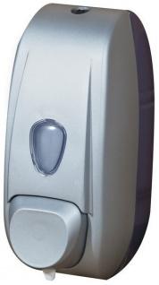 Marplast Seifenspender Satin MP 701S 0, 6L aus Kunststoff