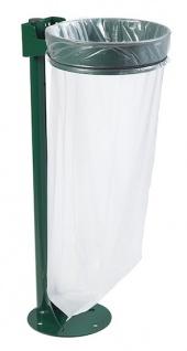 Rossignol Müllsackhalterung 110L mit oder ohne Deckel an Pfosten mit Bodenplatte