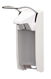 Ophardt ingo-man® plus Seifen- und Desinfektionsmittelspender 500ml Edelstahl