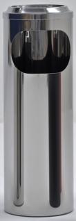Graepel G-Line Pro BORMIO S Maxi indoor Standascher aus poliertem Edelstahl 1.4016