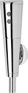 Franke opto-elektronisch gesteuerte Urinalspülarmatur DN 15 mit Batteriebetrieb
