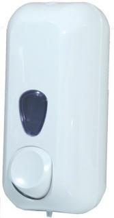 Marplast Seifenspender weiß MP 714 aus Kunststoff zur Wandmontage