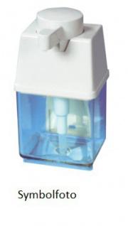 Metzger Weißer Dosierspender 0, 5 Liter aus ABS Plastik mit Wandhalterung