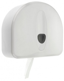 PlastiQline 2020 Maxi Großrollenspender aus Kunststoff mit Schloss zur Wandmontage