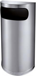 Halbrunder Abfalleimer mit seitlicher Öffnung 35 Liter aus Edelstahl