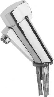 Franke Selbstschluss-Eingriffmischer DN 15 mit drucklosen Untertischspeicher