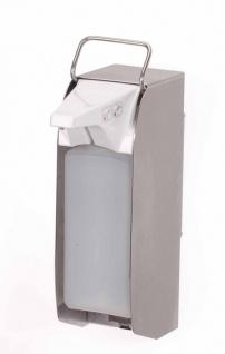 Ophardt ingo-man® plus 1417071 Touchless Seifen- Desinfektionsmittelspender (500-1000ml)