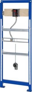 Franke Installationselement aus Stahl für Urinalbecken aus Edelstahl DN 15