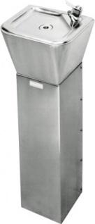 Franke Trinkwasserspender ANMX301 für Boden- und Wandmontage aus Edelstahl