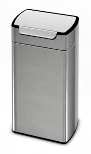 Simplehuman Rectangular Touch-Bar Bin 30 Liter
