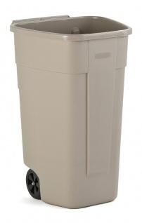 Mobiler Container 110 Liter, Rubbermaid Beige