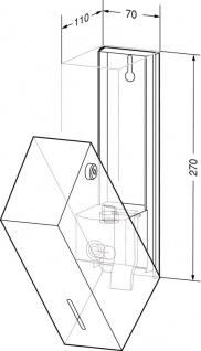 Wagner-EWAR Seifenspender 500ml WP101 Edelstahl für Aufputzmontage - Vorschau 2