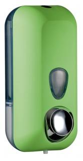 Marplast Seifen-Spender MP714 0, 55L Colored Edition aus Kunststoff nachfüllbar - Vorschau 2