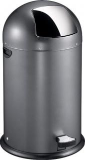 Abfalleimer Kickcan 40 Liter mit Fußpedal, EKO