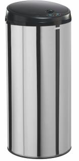 Sensitive Abfallkorb 50L aus Edelstahl mit automatischer kontaktloser Öffnung Rossignol