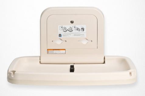 Koala Baby Wickelstation KB-200 Horizontal Elfenbein mit MICROBAN® Hygieneschutz - Vorschau 2