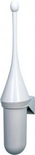 PlastiQline WC-Bürstenhalter zur Wandmontage aus Weißem Kunststoff