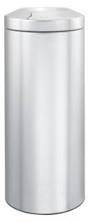 Feuerlöschender Papierkorb 30 Liter, Brabantia