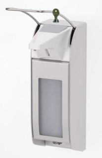 Ophardt ingo-man® plus 1417681 Seifen- Desinfektionsmittelspender mit Bediensperre