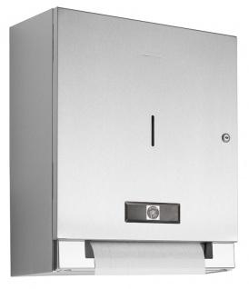 Wagner-EWAR Elektrischer Papierrollenspender Batteriebetrieb WP1301 Edelstahl für Aufputzmontage